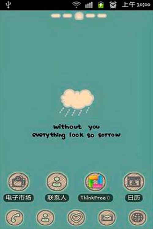 Cloudy without you theme