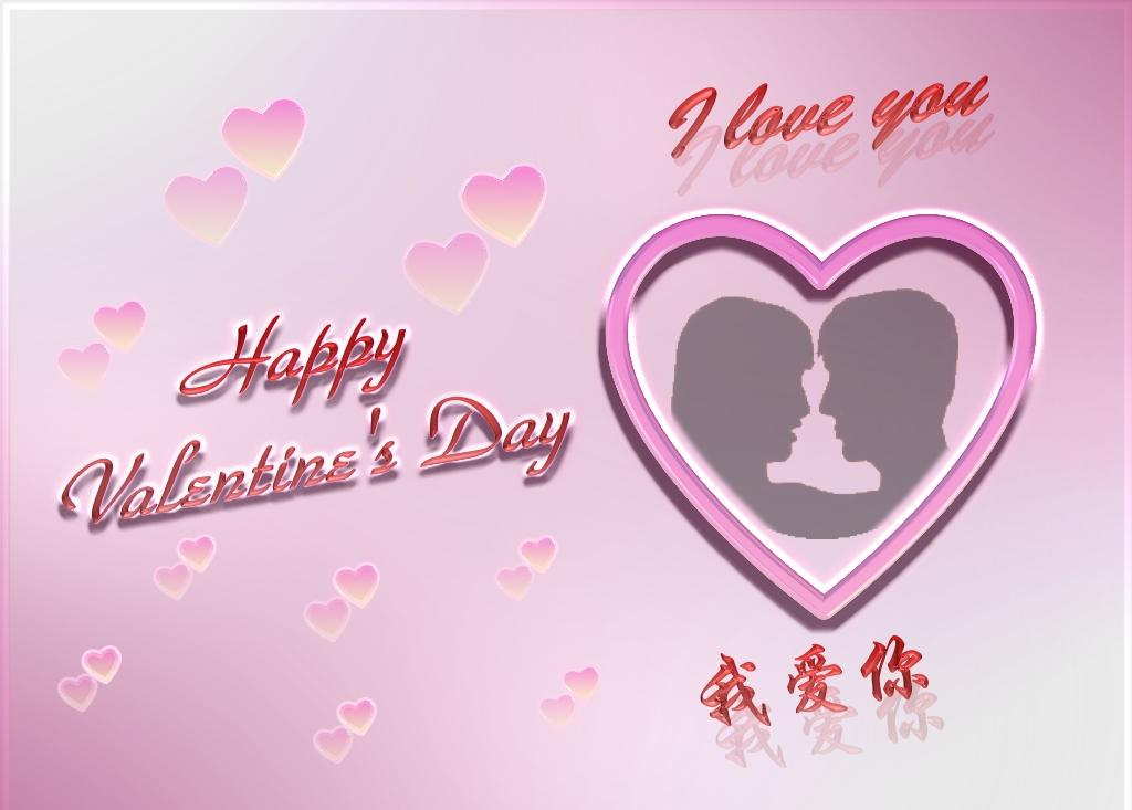 Happy_Valentine_Day_Wallpapers_20